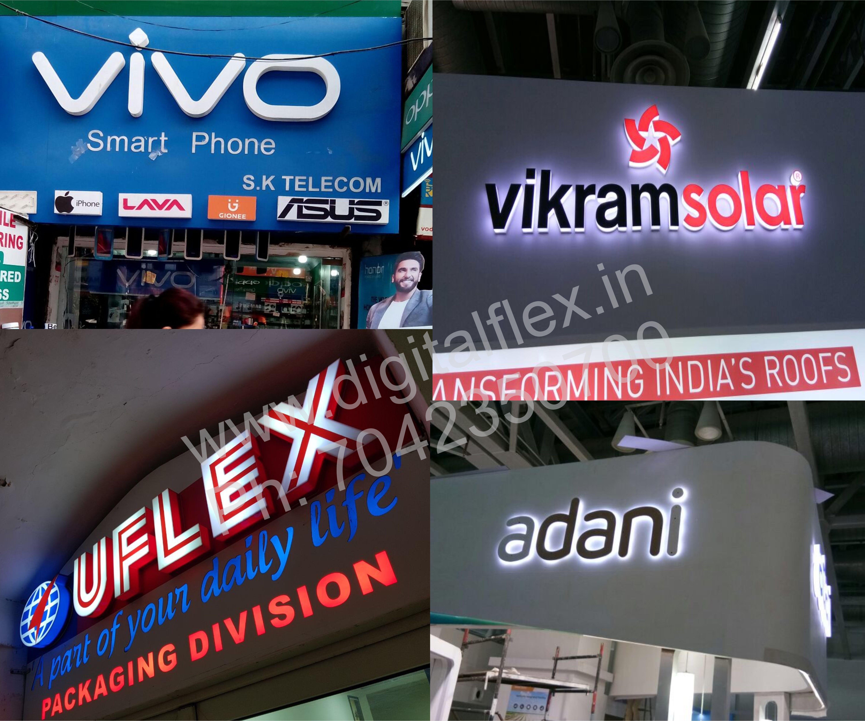 Digital Printing | Vinyl Sunboard | Flex Banner Signage